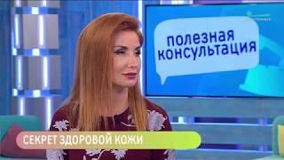 Косметолог Тарасов В В дал рекомендации по уходу за лицом
