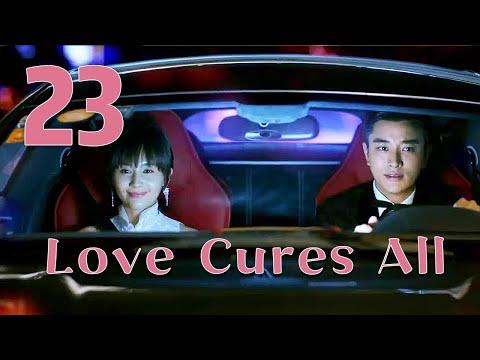 [ENG SUB] Love Cures All 23 (Jia Nailiang, Wang Ziwen)