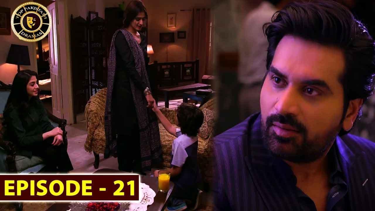 Meray Paas Tum Ho Episode 21 | Ayeza Khan | Humayun Saeed | Top Pakistani Drama