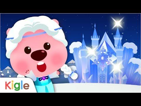 겨울왕국 l 뽀로로 세계명작동화 l 04화 l 뽀롱뽀롱 뽀로로 l 키글TV