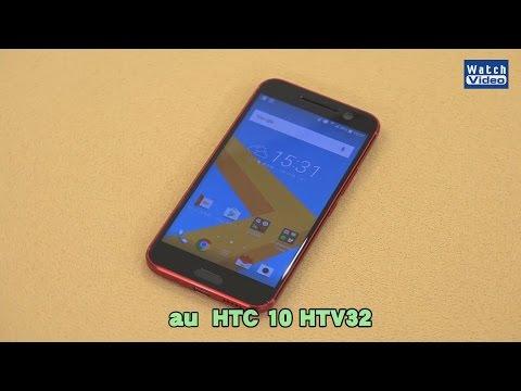 法林岳之のケータイしようぜ!! 速報Galaxy S7 edgeのオリンピックモデルとau「HTC 10 HTV32」