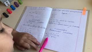 Уроки с Ксюшей решение примеров по математике Моро 3 класс стр 25, зад.3, зад.4