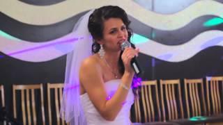 Песня папе на свадьбе.