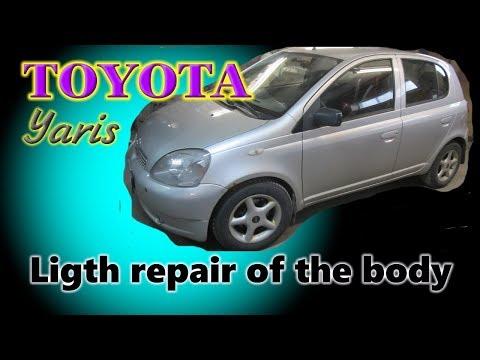 Toyota Yaris. The Light Repair. Легкий ремонт.
