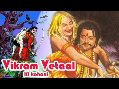 'Vikram Vetaal Ki Kahaniya'   Hindi Animated Stories   Kids Station   Kids* Fun* Masti*