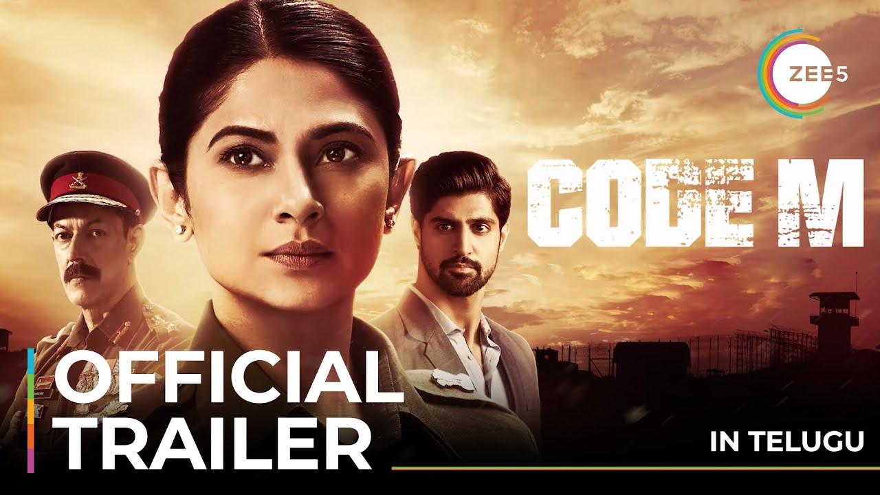 Code M | Official Telugu Trailer | Jennifer Winget, Tanuj ...
