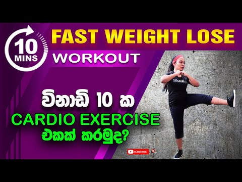 10 Minutes Cardio Workout | Fast Weight lose Exercises | Fitness Diary | 7 Day Challenge