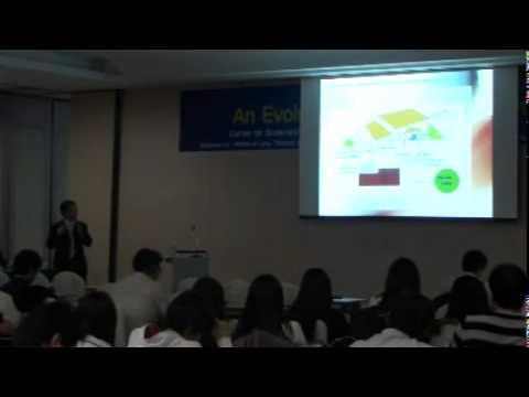 연세대학교 친환경건축연구센터 국제세미나 - Evolution E J Lee