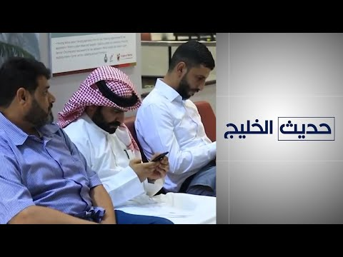 حديث الخليج - ارتفاع نسب الزواج في الخليج في 2020.. تعرف على الأسباب