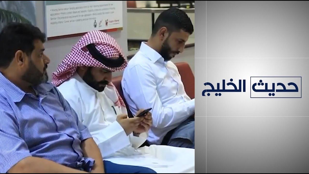 حديث الخليج - ارتفاع نسب الزواج في الخليج في 2020.. تعرف على الا?سباب  - 00:59-2021 / 5 / 13