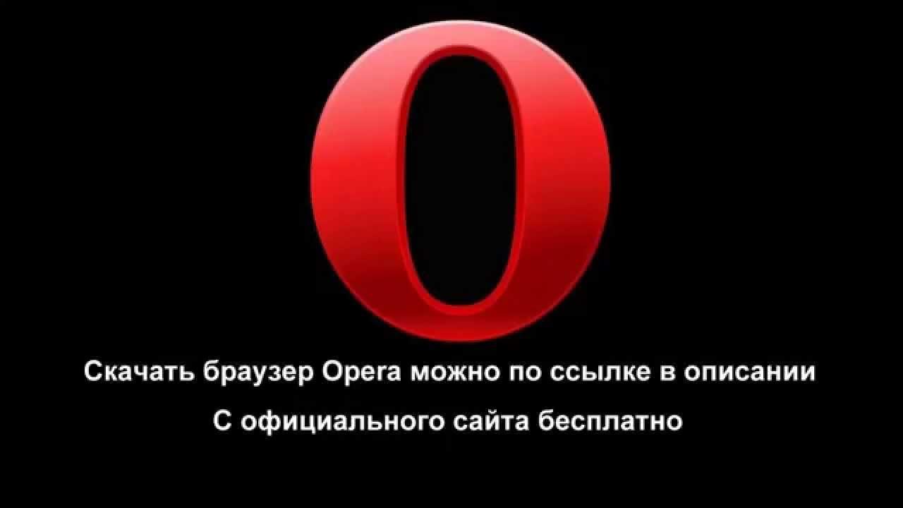 скачать форекс программу на русском