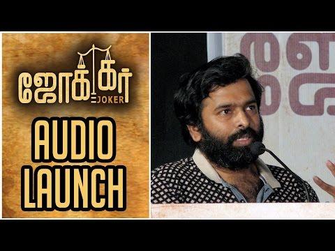 Sean Roldan is my Guru: Santhosh Narayanan | Joker Audio Launch