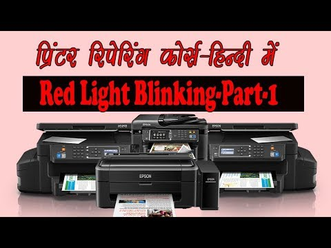 how-to-fix-red-light-blinking-proble-on-epson-printers
