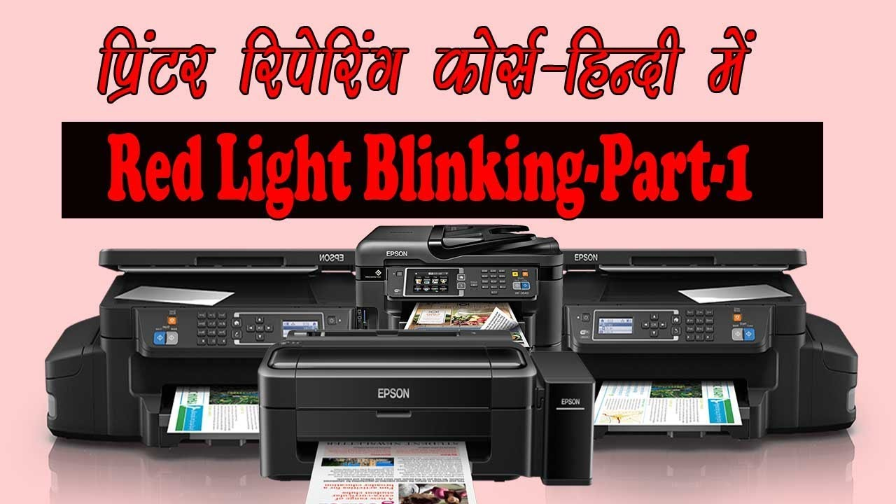 how to fix red light blinking proble on epson printers