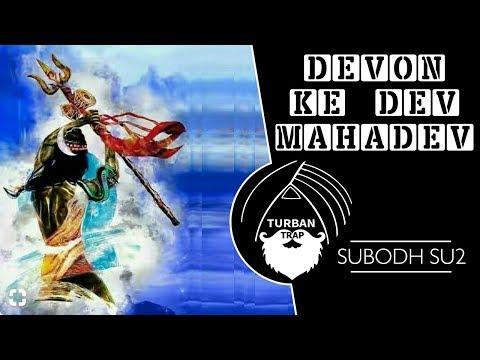 Devon Ke Dev Mahadev - Subodh (SU2)   Shiva Trap Music   Turban Trap