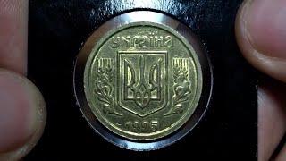 ВСЕ РЕДКИЕ монеты Украины 1 гривна 1992 1995 1996 2001 2002 2003 2004 2005 2006 2008 2010