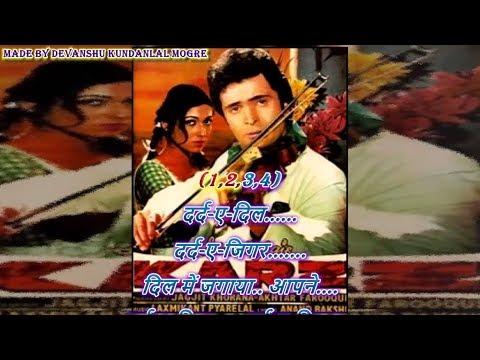 Dard E Dil Dard E Jigar HD Karaoke With Chorus In Hindi Scrolling Lyrics - Karz ( 1980 )