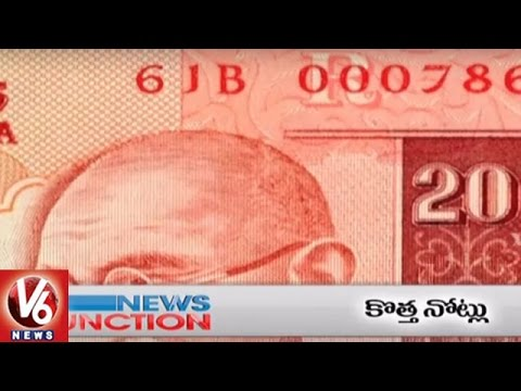 9PM Headlines | Rs20, Rs 50 New Currency | Heart Of Asia Conference | India Navy Day | V6 News