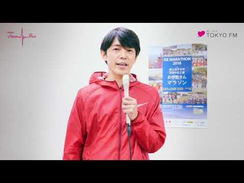 TOYOTA Athlete Beat 藤木直人がハーフマラソンに初挑戦!