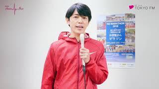 藤木直人、伊藤友里がパーソナリティをつとめ、アスリートやスポーツに...