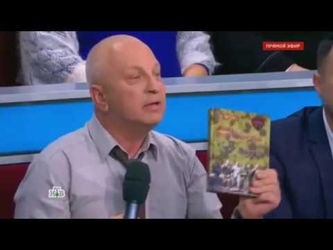 """24.10. Сергей Рулёв на НТВ """"Место встречи"""" 24.10.17."""