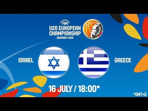 LIVE 🔴 – Israel v Greece – FIBA U20 European Championship 2018