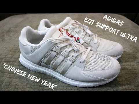 How To NOT Brag About Shoes + Chinese New Year Support Ultra Boost #OttomanBoxOpenings