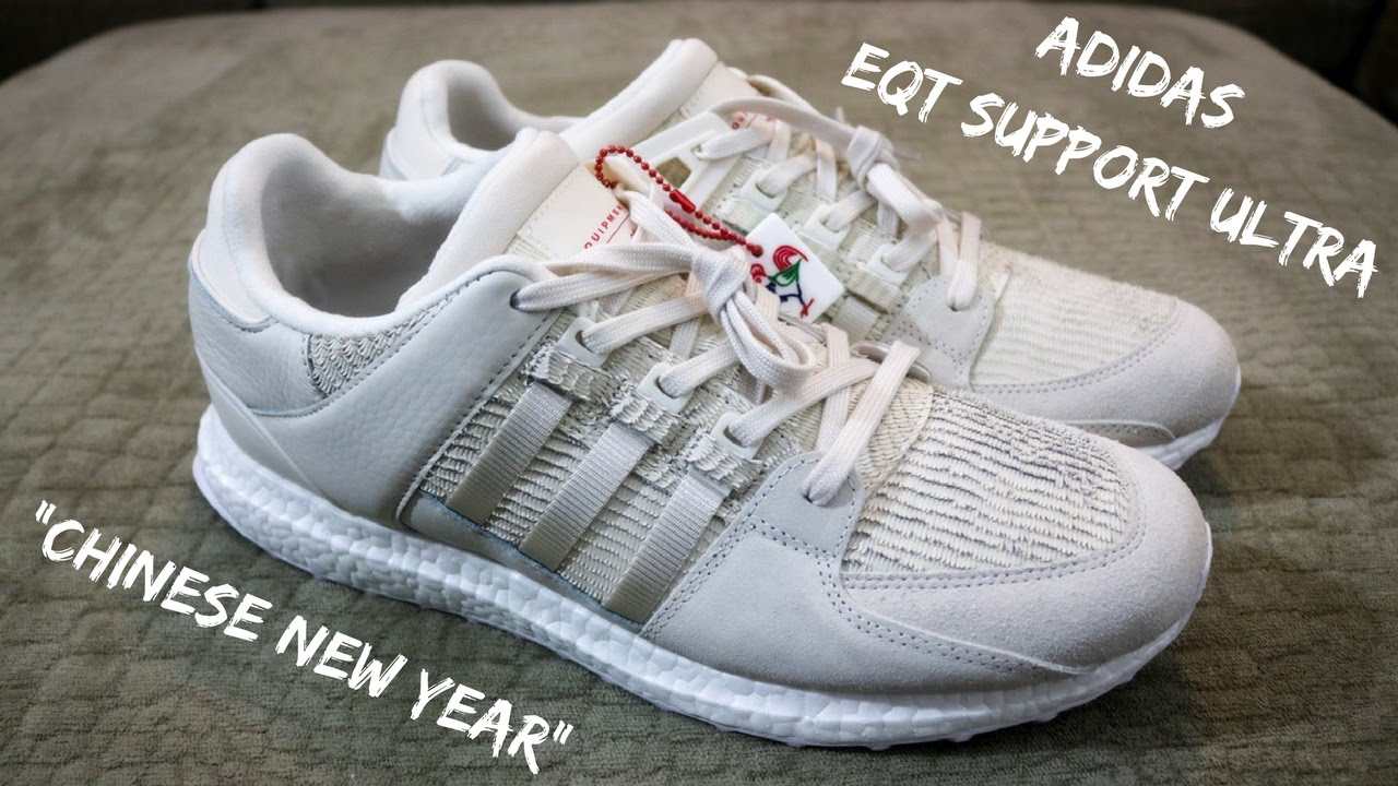 How to NOT brag about shoes + Chinese New Year Support Ultra Boost   OttomanBoxOpenings 249938c97255e