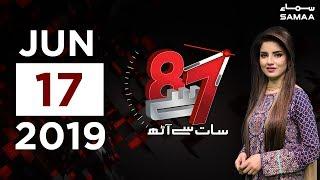 Pakistan phir bharat se hargaya | 7 Se 8 | SAMAA TV | Kiran Naz | 17 June 2019