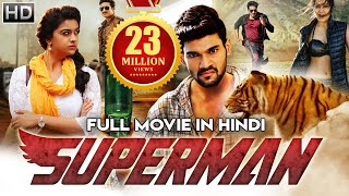 Superman (2019) New Released Full Hindi Dubbed Movie | Sundeep,Lavanya Tripathi | South Movie 2019 thumbnail