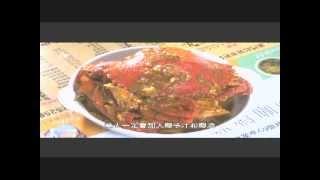 """有線電視  肥媽飲食節目訪問 """"琛情咖喱"""""""