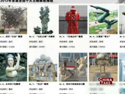 Top ten ugliest sculptures - China Take - December 24 - BONTV