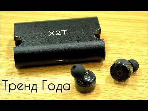 Sony MDRXB70BT - беспроводные наушники с технологией EXTRA BASS™из YouTube · С высокой четкостью · Длительность: 1 мин29 с  · Просмотры: более 3.000 · отправлено: 02.05.2017 · кем отправлено: Sony Russia