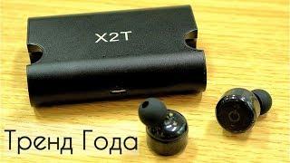 видео Беспроводные наушники для телефона