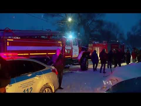 Russia Investigates Passenger Plane Crash Near Moscow