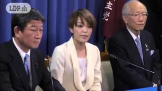 2月9日、今井絵理子氏の参院選立候補にあたり、自民党本部にて記者会見...