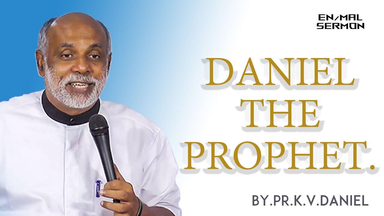 Download English / Malayalam Sermon. Daniel the Prophet. By. Daniel Ayroor