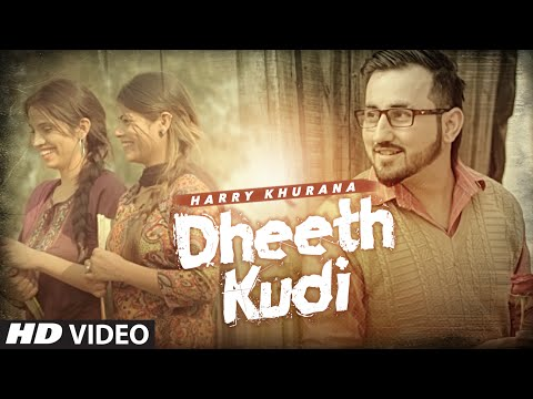 New Punjabi Song | Dheeth Kudi Harry Khurana | Gurmeet Gora | Latest Punjabi Song 2016 | T-Series