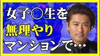 TOKIOの山口達也さんが強制わいせつの容疑で書類送検されたという事が話...