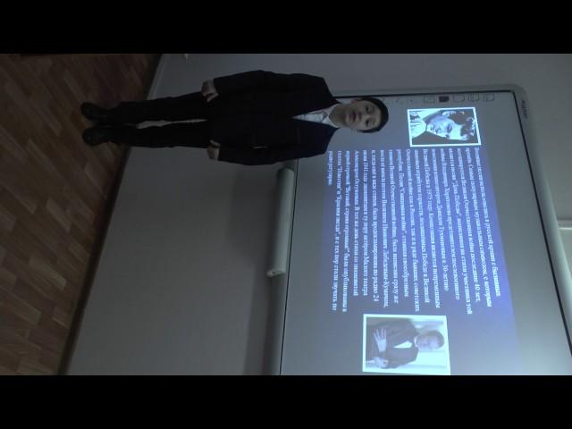 Изображение предпросмотра прочтения – ГасратРагимзаде читает произведение «Василий Тёркин. Переправа» А.Т.Твардовского
