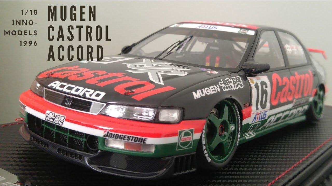 Inno Models 1 18 Mugen Castrol Honda Accord 96 Jtcc Full Review