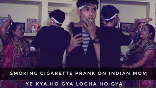 SMOKING CIGARETTE Prank On Indian Mom | Pranks In India|vishal goswami baba