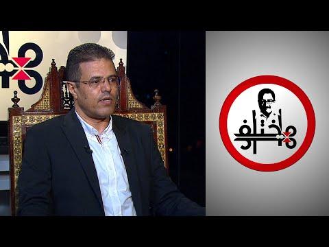 رياض حمادي: جزء من تشويه مصطلح العلمانية ناتج عن الترجمة الحرفية للمصطلح نفسه  - نشر قبل 7 ساعة