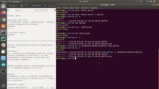 Linux урок 10. Понятие инода, жесткие и символьные ссылки в Linux.