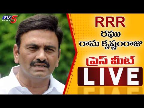 MP RRR LIVE : Raghu Rama Krishnam Raju Press Meet on JAGAN Bail Cancel Petition   TV5 News Digital