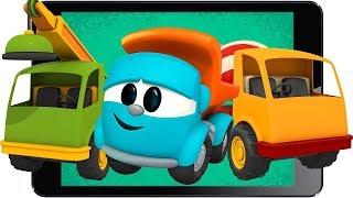 Leos Fahrzeuge - Neues Spiel für Kinder mit Leo dem Lastwagen
