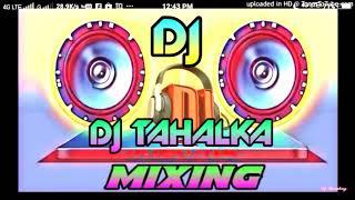 DJ tahalka koban DJ bala suiya delko me chori DJ Singh raj manish