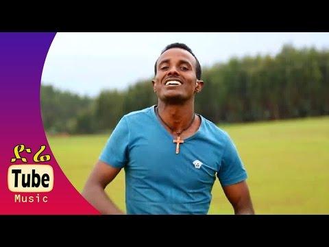 Getasew Tamirat - Balagerua (ባላገሯ) New Ethiopian Music Video 2015