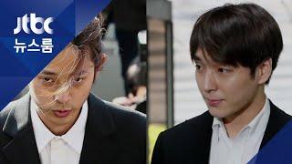 """정준영·최종훈, 성폭력 혐의 부인…""""카톡대화 위법 수집"""" 주장"""