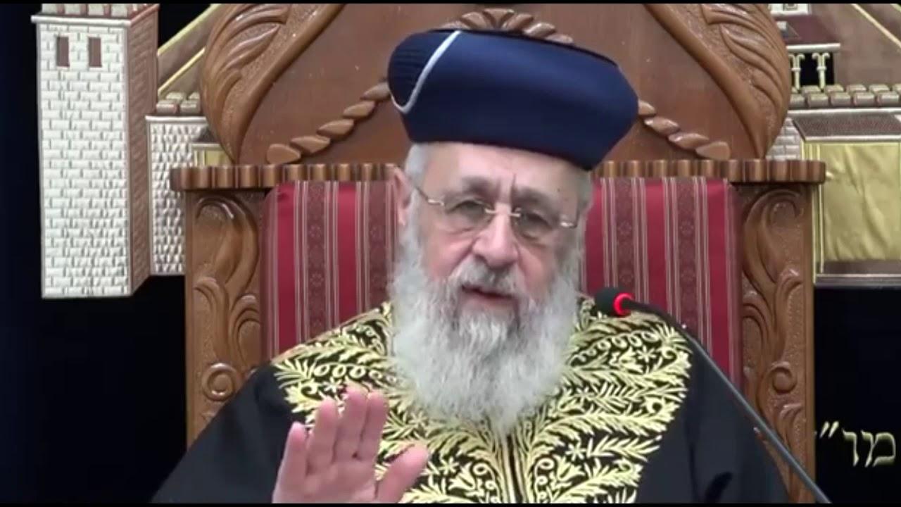 """הראש""""ל הרב יצחק יוסף: הספרדים לא יסתפרו בל""""ג בעומר"""